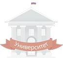 Туры в Москву для абитуриентов