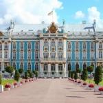 Радуга дворцов